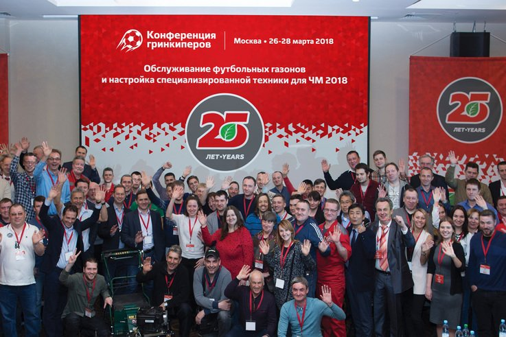 Turf Professional Attendees At Moscow World Cup Seminar With Foley Neary Grinders March 2018