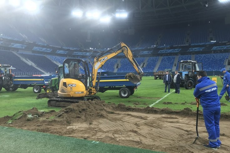 Pitch Removal December 2017