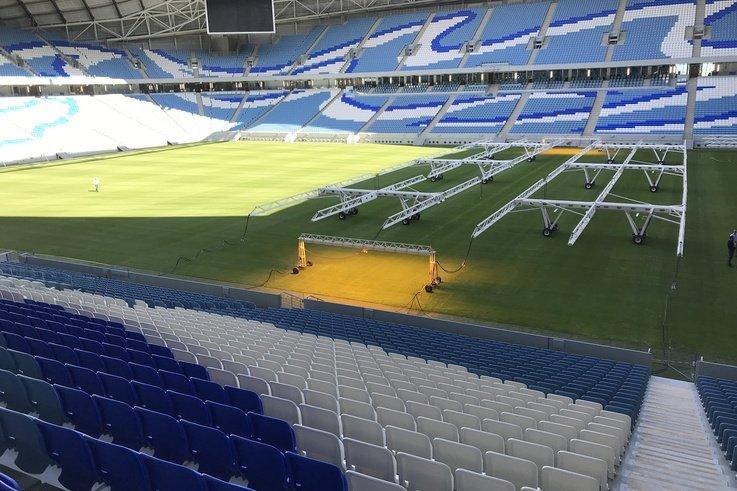 Al Janoub Stadium.JPG