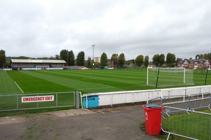 Stourbridge FC_pitch.JPG