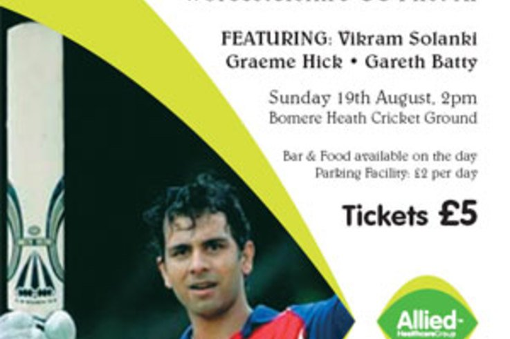 Vikram Solanki Benefit Match - Complimentary Tickets