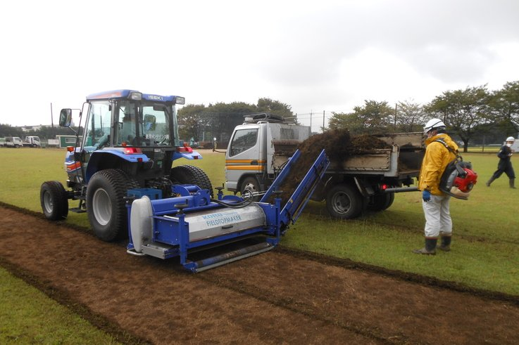 Koro FieldTopMaker being used for nuclear decontamination in Japan (2)