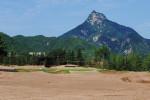 New Xian International Golf Club
