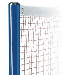 Regulation Nylon Badminton Nets