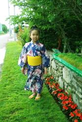 So-green Japanese girl.jpg